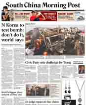 south china morning post review of peter and the wolf